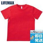 半袖ユーロTシャツ(5.3オンス) 綿100%