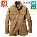 綿100%ライトチノ長袖シャツ