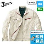 55900 自重堂JAWIN 長袖ジャンパー(新庄モデル)