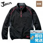 Jawin防風ラミネートロングスリーブ