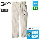 55402 Jawin ノータックカーゴパンツ(迷彩柄)