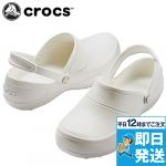 10876 crocs(クロックス) マーシーワーク