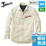 55904 自重堂JAWIN 長袖シャツ(新庄モデル)