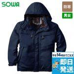 7306 桑和 防寒コート
