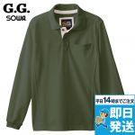 50570 桑和 G・GROUND 長袖ポロシャツ