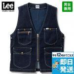 LWV19001 Lee ジップアップベスト(男女兼用)
