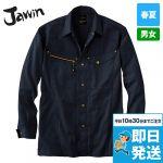 55504 自重堂JAWIN 長袖シャツ