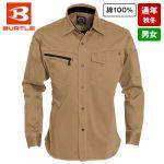 バートル 5205 ヴィンテージサテン長袖シャツ(綿100%)