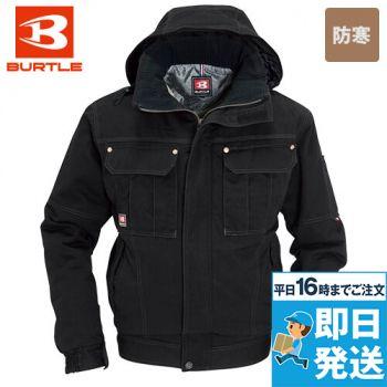8110 バートル チノクロス防寒ジャケット(大型フード付)綿100%