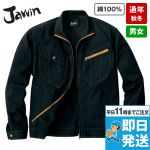 51900 自重堂JAWIN 長袖ジャンパー(新庄モデル)