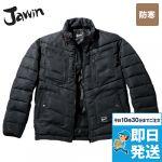 58300 自重堂JAWIN 防寒ジャンパー