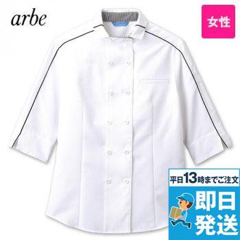 BC-7125 チトセ(アルベ) 七分袖シャツ(女性用)
