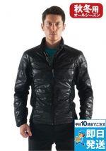 [TS DESIGN]防寒 マイクロリップロングスリーブジャケット