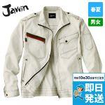 55700 Jawin 長袖ジャンパー(新庄モデル)