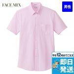 FB-5029M 半袖 吸汗速乾ニットシャツ(男性用) ボンマックス(フェイスミックス)