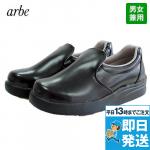 No.7369 チトセ(アルベ) シェフメイト