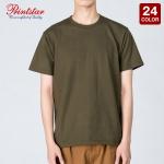 ハイグレードTシャツ 頑丈 タフ(6.6オンス)