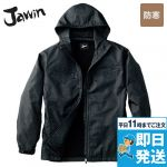 Jawin防寒ショートコート(フード付)