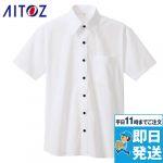 半袖ブロードシャツ(男女兼用)