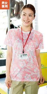 ニット アロハ柄半袖Tシャツ