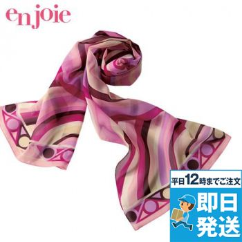 en joie(アンジョア) OP98 ロールスカーフ