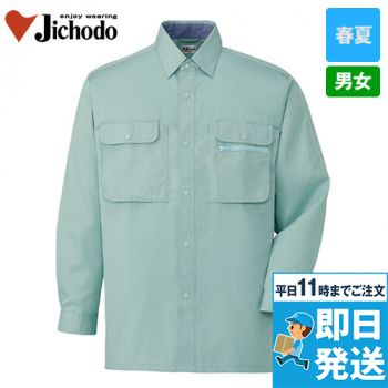自重堂 44104 製品制電長袖シャツ(JIS T8118適合)