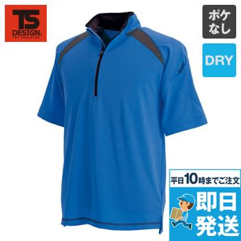 3015 TS DESIGN [春夏用]ハーフジップ ドライポロシャツ(男女兼用)
