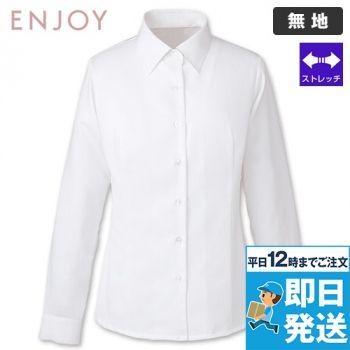 EWB432 enjoy 長袖ブラウス