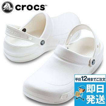 10075 crocs(クロックス) ビストロ
