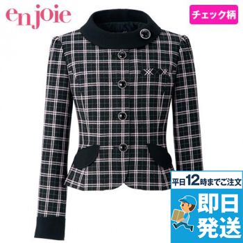 en joie(アンジョア) 81610 明るいチェックを襟やポケットのブラックでひきしめたジャケット チェック 93-81610