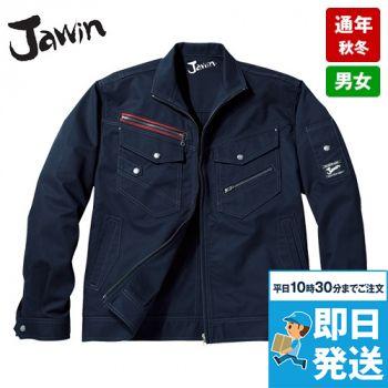 52100 自重堂JAWIN 長袖ジャンパー(新庄モデル)