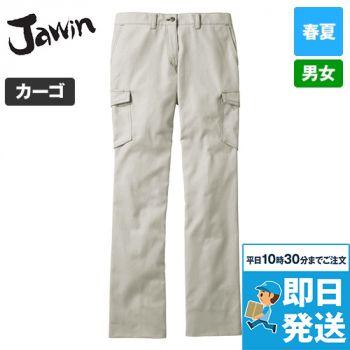 自重堂 56216 [春夏用]JAWIN レディスカーゴパンツ(裏付)(新庄モデル)