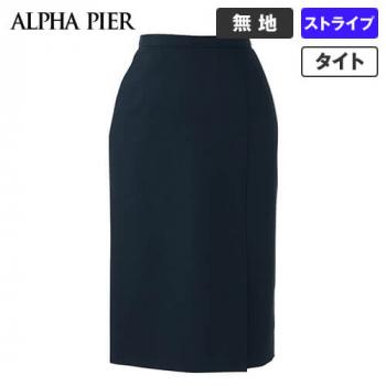 AR3800 アルファピア スカート 40-AR3800