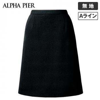 AR3860 アルファピア Aラインスカート スパイラルカルゼ 無地 40-AR3860