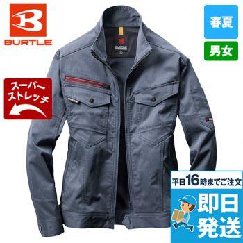 バートル 7041 [春夏用]ストレッチドビー長袖ジャケット(男女兼用)
