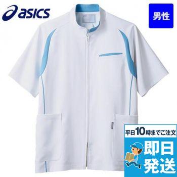CHM552-0104 アシックス(asics) ケーシージャケット(男性用)