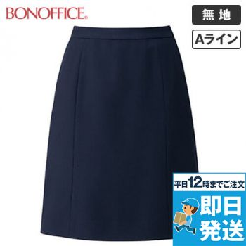 LS2202 BONMAX/ニッケ ミライト Aラインスカート 無地