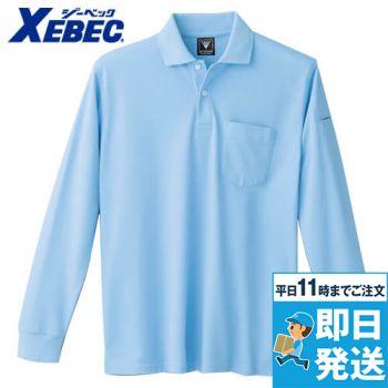 ジーベック 6025 交編カノコ長袖ポロシャツ(胸ポケット・左袖ペン差し付き)(男女兼用)