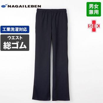 NJ5203 ナガイレーベン(nagaileben) ヘルスヘルパー パンツ(男女兼用)