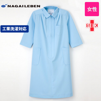 HS986 ナガイレーベン(nagaileben) ホスパースタット マタニティウェアワンピース/七分袖(女性用)