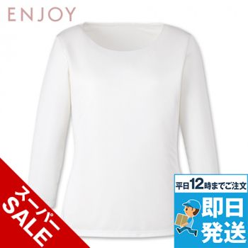 EWT677 enjoy 七分袖プルオーバー 無地