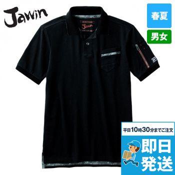 55354 自重堂JAWIN  [春夏用]鹿の子半袖ポロシャツ