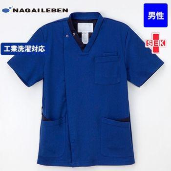 RF5147 ナガイレーベン(nagaileben) 男子スクラブ