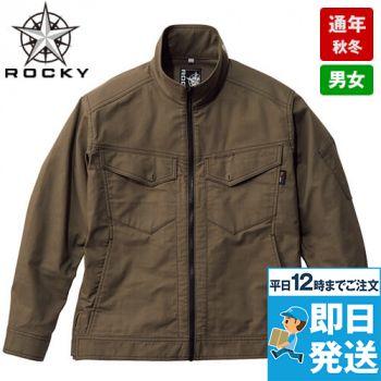 RJ0912 ROCKY ブルゾン(男女兼用) コーデュラファブリック