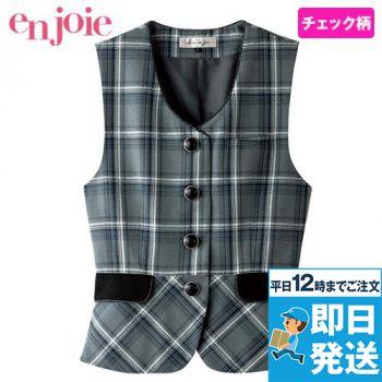 en joie(アンジョア) 11890 ベスト ティディチェック 93-11890