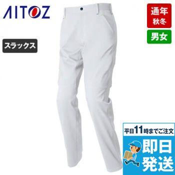 AZ2520 アイトス ノータックワークパンツ(男女兼用)