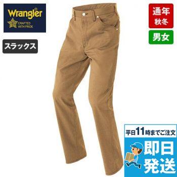 AZ64120 アイトス Wrangler(ラングラー) ノータックワークパンツ(男女兼用)
