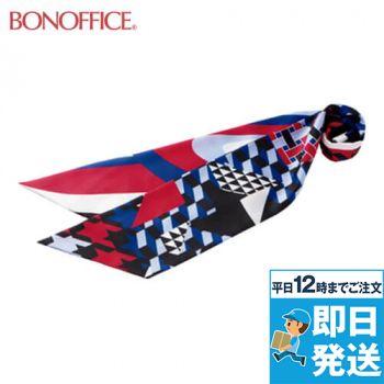 BCA9109 BONMAX 千鳥格子とジオメトリックの2つの柄を楽しめるスカーフリボン