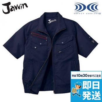 54040 自重堂JAWIN [春夏用]空調服 制電 半袖ブルゾン