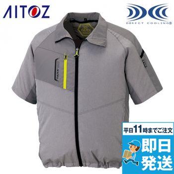 AZ50198 アイトス タルテックス 空調服 半袖ジャケット(男女兼用) ポリ100%